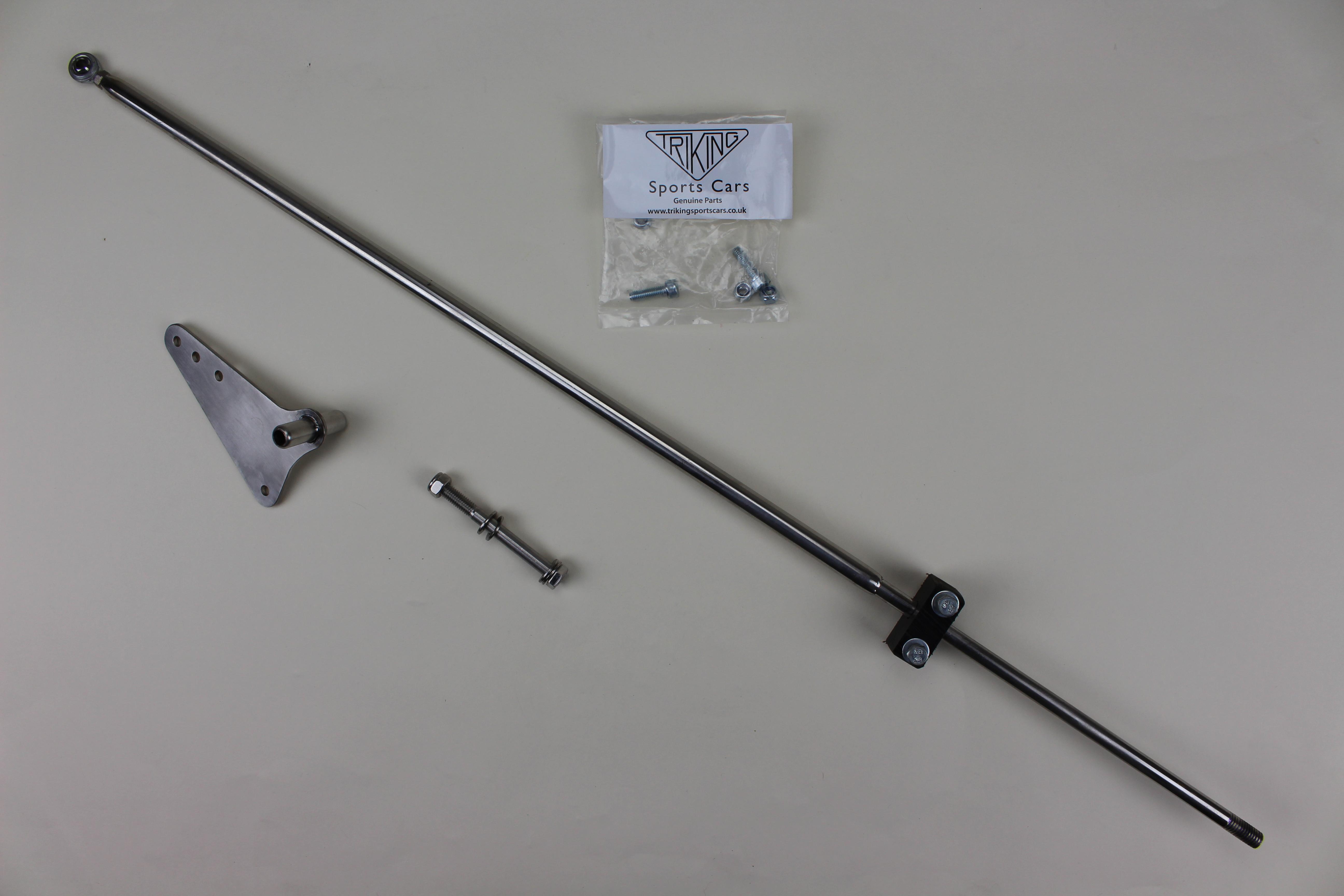 Rotating Push Pull Linkage : Gear linkage push pull type « triking shop